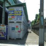 トミーBOX 2号倉庫 外観