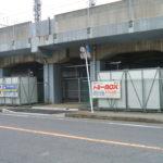 トミーBOX メトロ西船橋 外観1